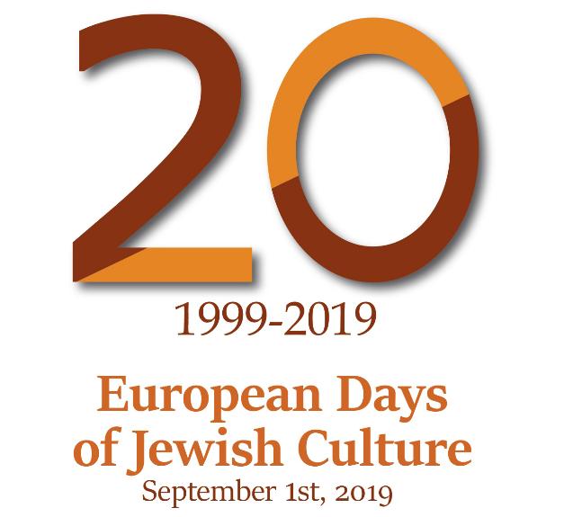 European Days of Jewish Culture 2019 Logo