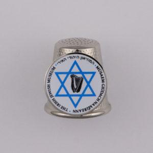 Irish Jewish Museum Thimble