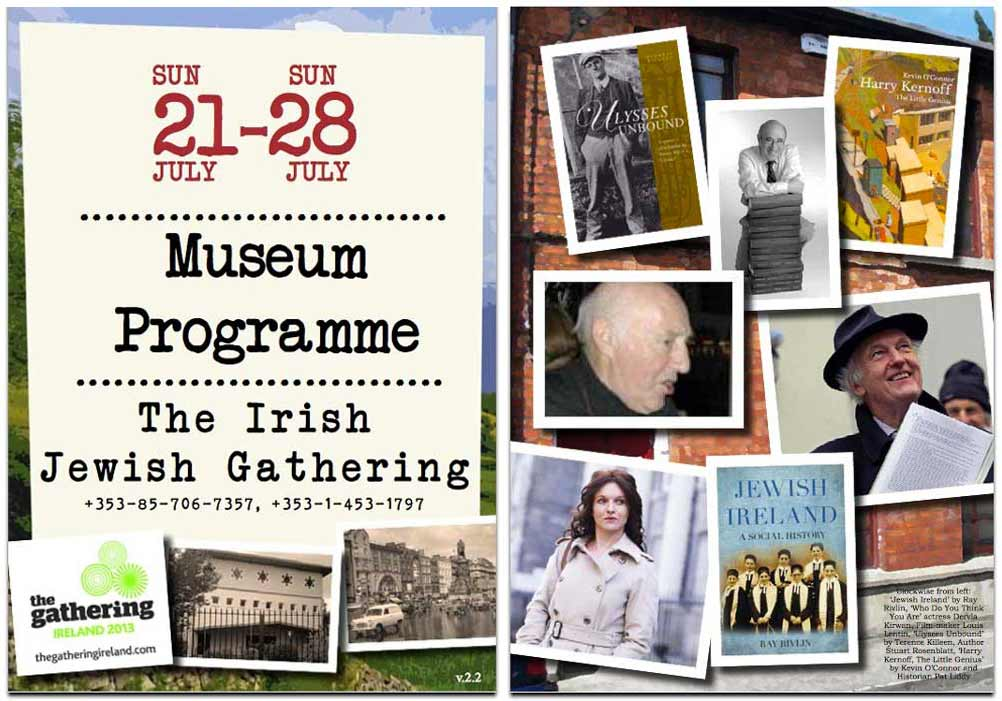 Cover for The Irish Jewish Gathering programme