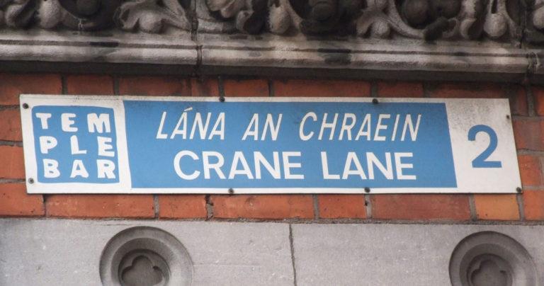 Crane Lane Sign