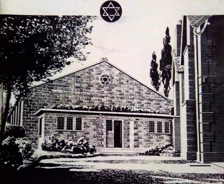 Dublin Jewish Progressive Synagogue
