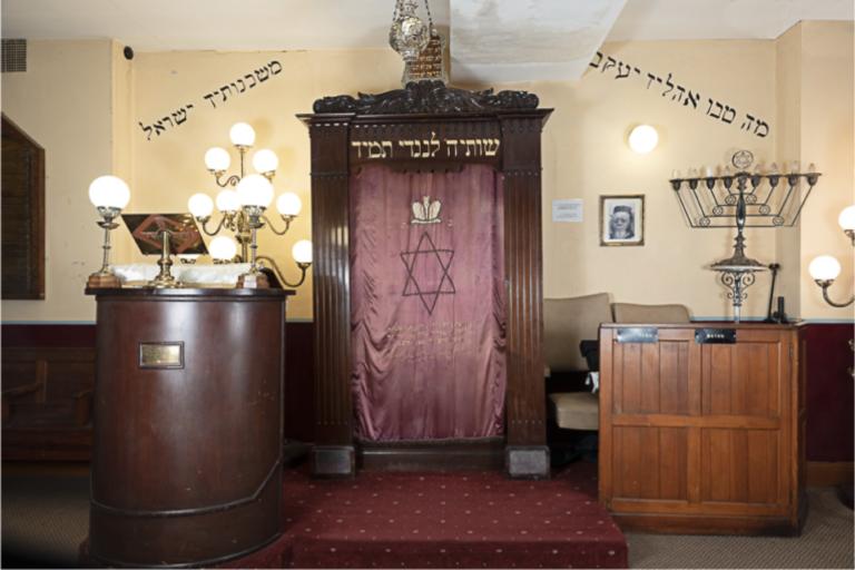 Walworth Road Synagogue - Ark
