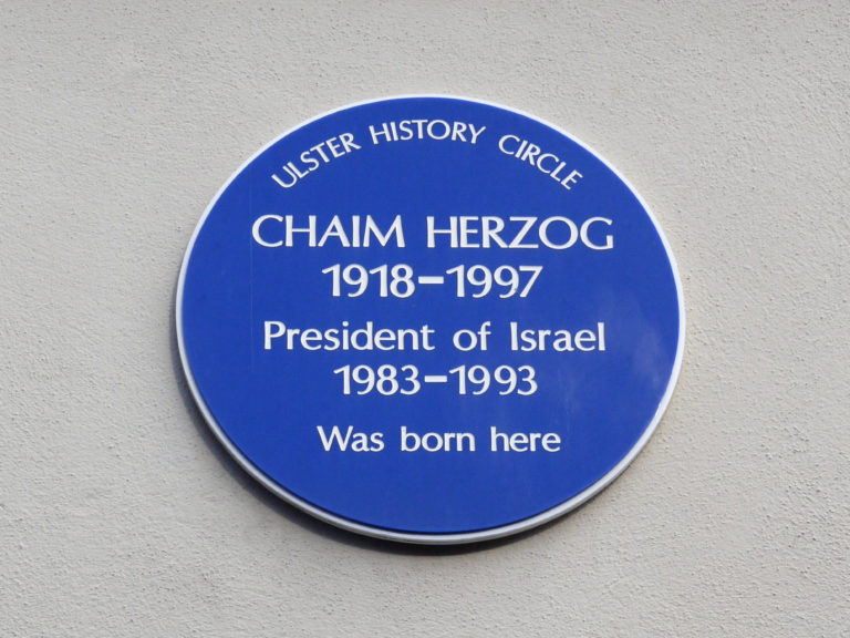 Chaim Hertzog Plaque