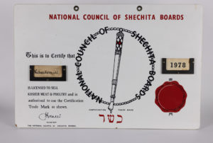 National Council of Shechita Boards