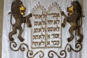10 Commandments embroidered on Parochet