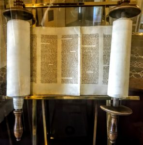 Torah Scroll – Walworth Road