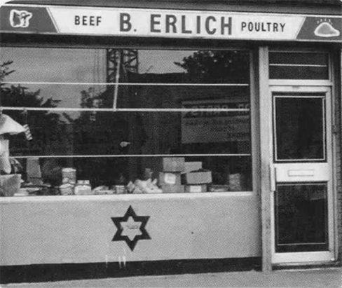 B Erlich - Butcher Shop - Clanbrassil Street